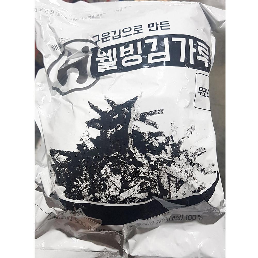 해농 무염 김가루 500g 해산물 김가루 무염김가루 김자반 후리가케 업소용김가루