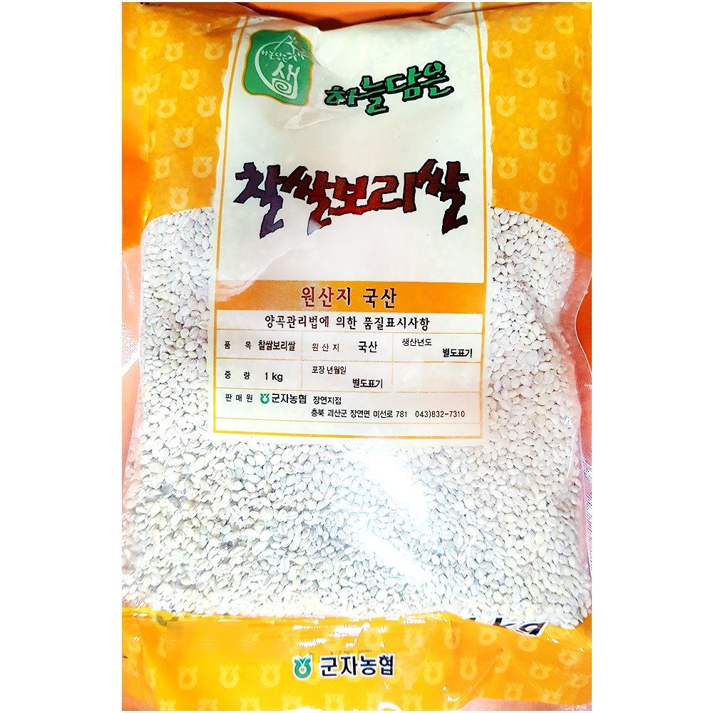 쌀보리(농협 1K) 쌀보리 잡곡