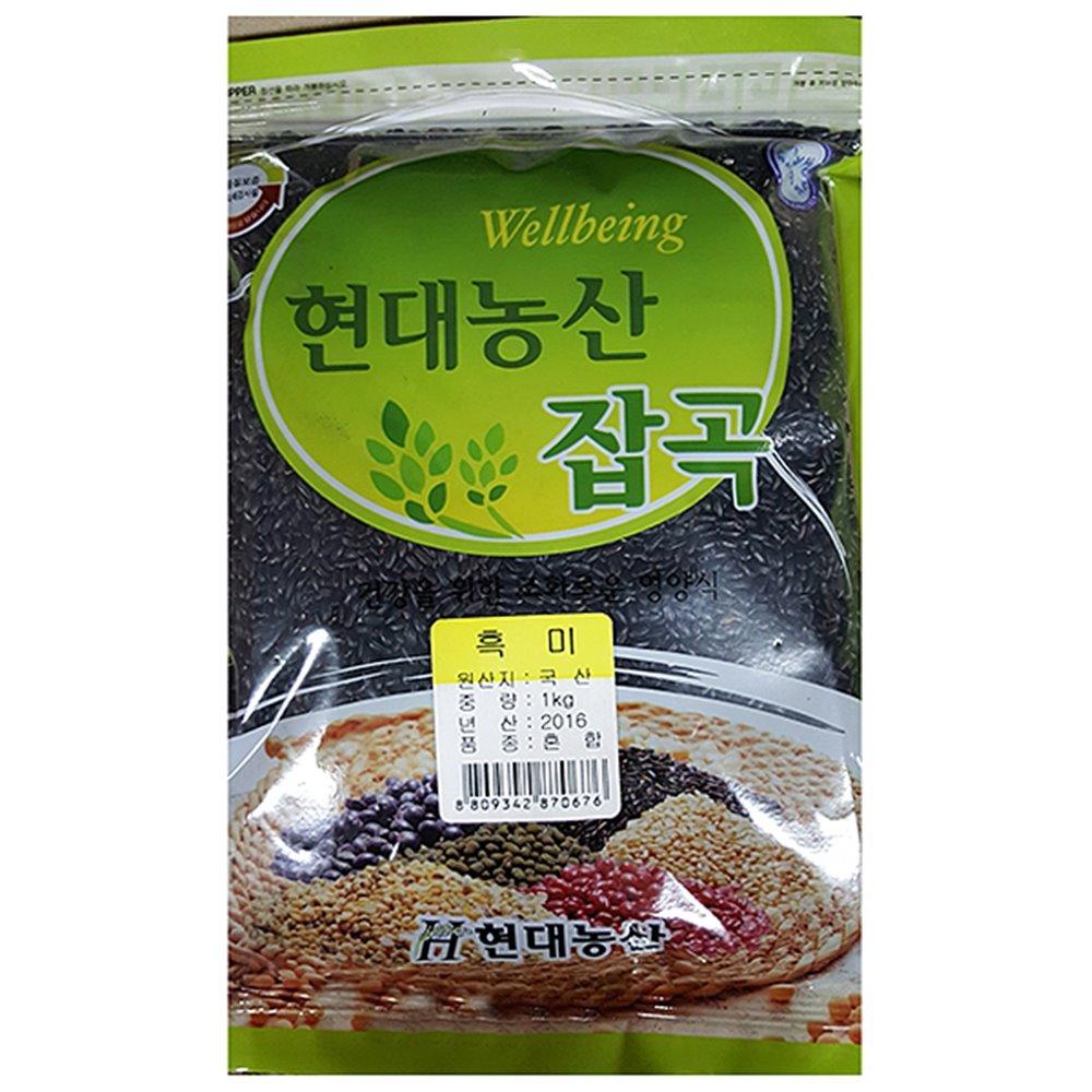 흑미(현대농산 1K) 흑미 검정쌀 오이피클홀