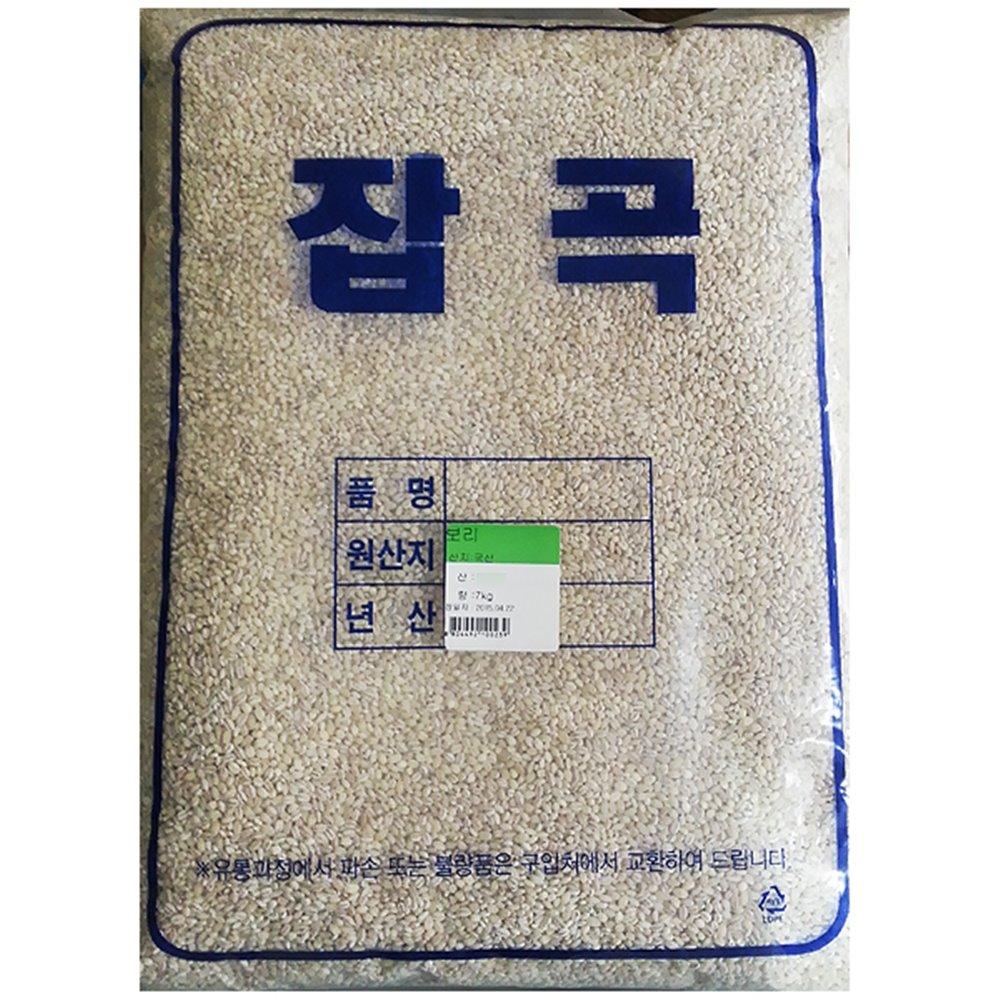 보리쌀(7K) 보리쌀 포대