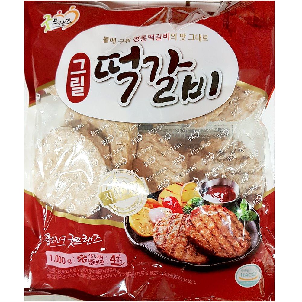 굿프랜드 그릴떡갈비(100gx10) 그릴떡갈비 육가공 즉석식품 간식 안주 떡갈비