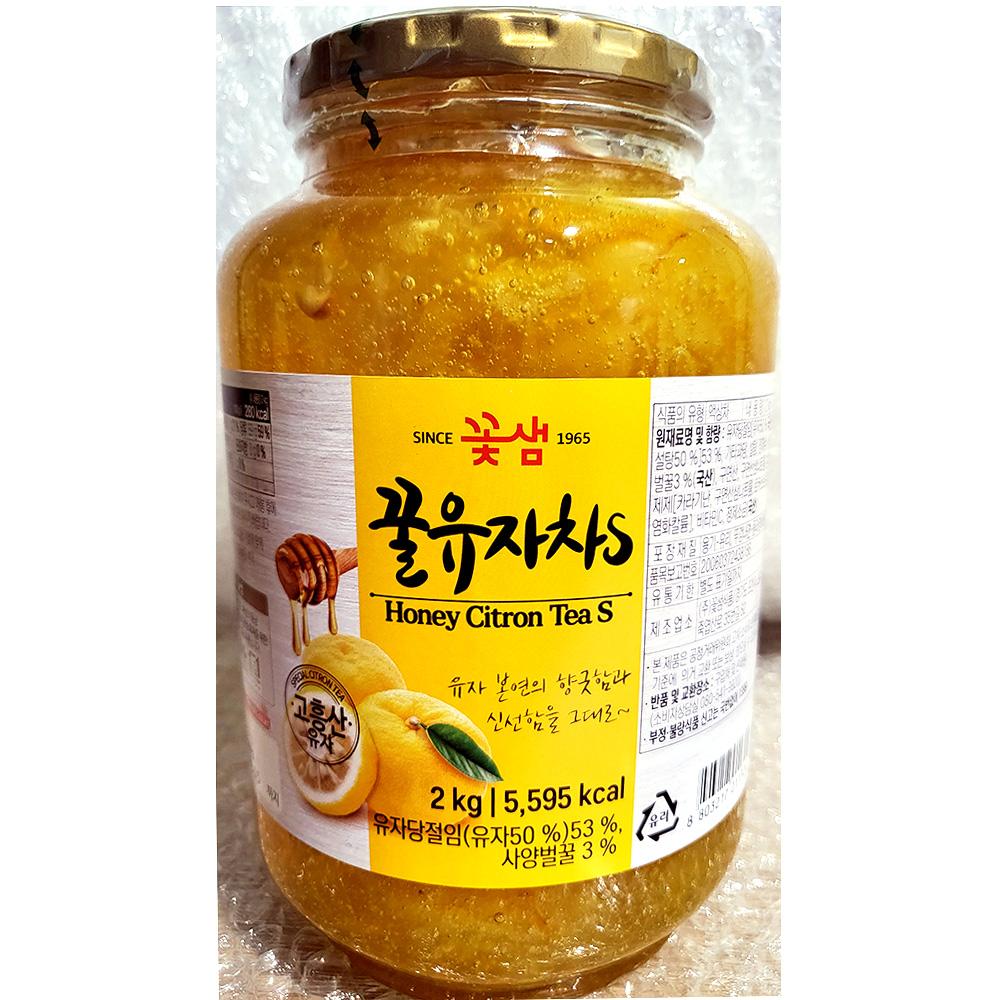 꿀유자차S(꽃샘 2k) 홍초 티백홍차 복숭아홍차 레드와인비니거