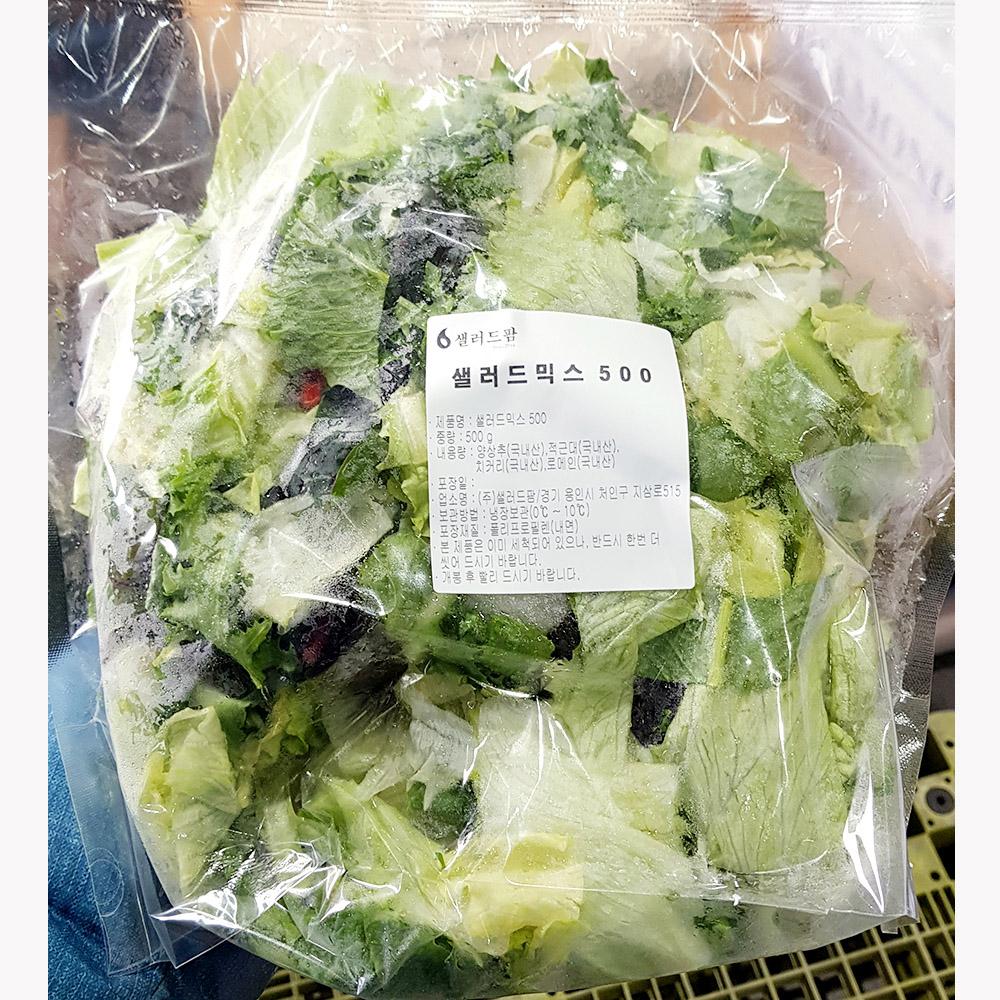 샐러드믹스(양상추 치커리 로메인)500gX3 대용량야채믹스 혼합샐러드믹스 샐러드 셀러드 세척믹스샐러드 야
