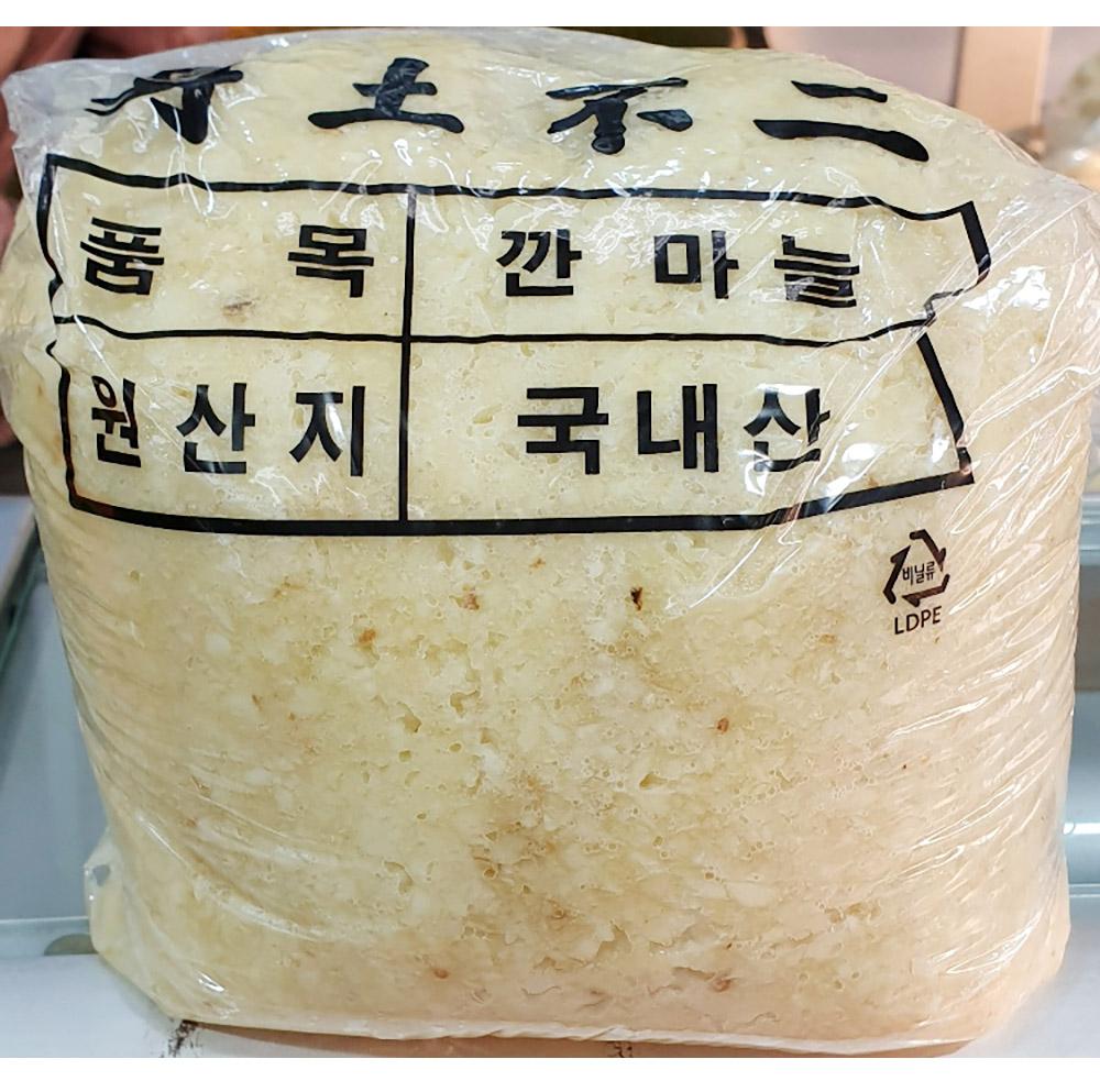 간마늘(A급 1.9K) 갈은마늘 다진마늘 천연향신료 마늘다지기 생간마늘 신선간마늘 마늘가루